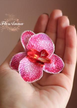 """Заколка цветок ручной работы """"розовая орхидея"""""""
