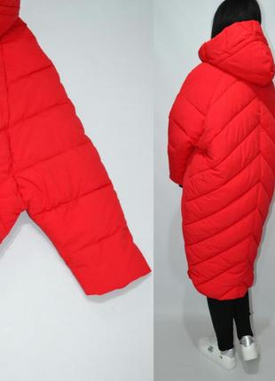Пуховик одеяло  оверсайз кокон куртка зимняя био пух.4