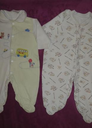 Человечки комбинезоны слипы пижамы набор 2 шт