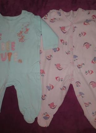 Пижамы слипы человечки набор 2 шт
