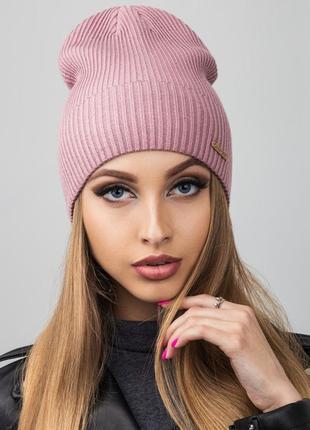Удлиненная женская шапка в рубчик, тёмная пудра