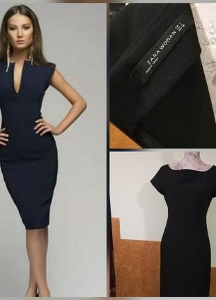 Фирменное стильное качественное стрейчевое платье футляр zara .