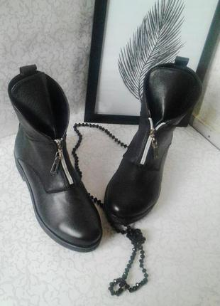 Ботинки кожазима