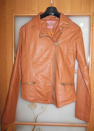 Куртка р.42- 44