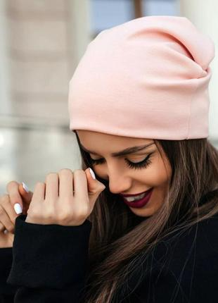 Новая светло розовая пудровая трикотажная шапочка на осень