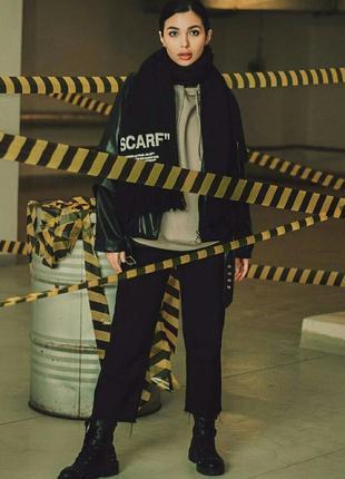 Трендовые укороченные мом джинсы бойфренды kick flare/высокая посадка