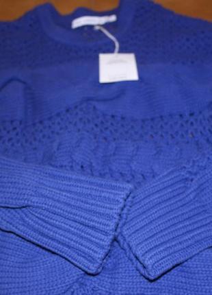 Синий свитер крупная вязка