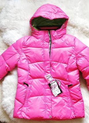 Женская лыжная курточка avecs