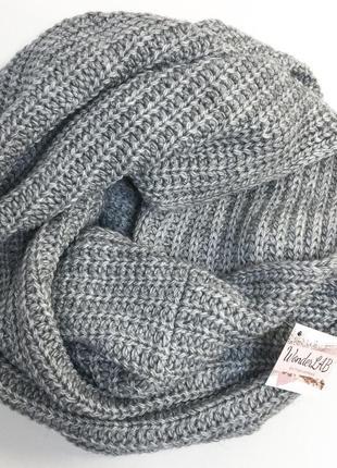 Вязаный серый шарф снуд хомут