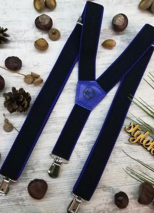 Детские подтяжки черные с синей окантовкой 65 см (от 4 до 7-8 лет)