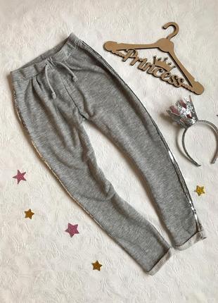 Спортивные брюки/штаны/джоггеры с лампасами-пайетками primark, 8-9 лет, 134 см