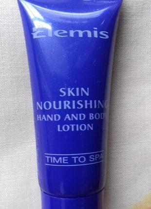 Ультра увлажняющий и востанавливающий крем для рук с коллагеном элемис elemis оригинал