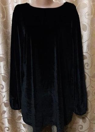 Новая женская велюровая, бархатная женская кофта батального размера cotton traders