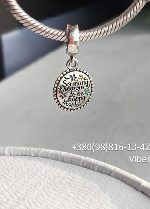 Мотивирующий шарм на браслет pandora be happy. подвеска пандора, бусина из серебра
