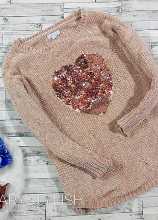 Велюровый ну очень крутой свитер с паетками
