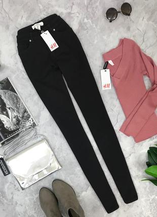 Базовые джинсы с высокой талией h&m  pn1845136