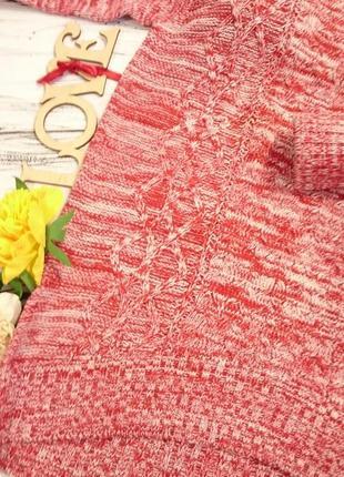 Красивый свитер меланж 12-162