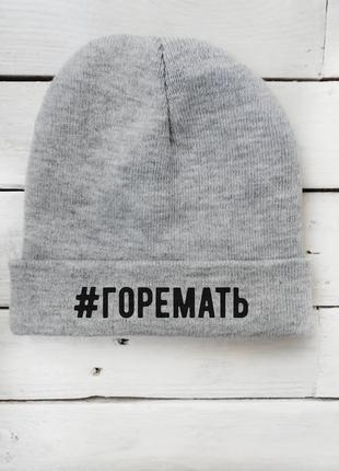 Креативная шапка женская тёплая зимняя