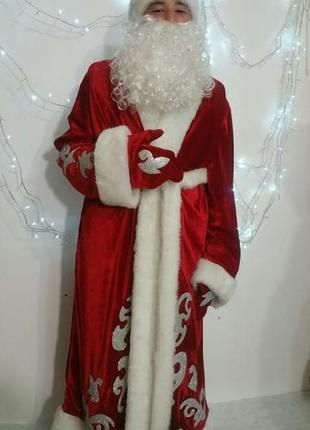 Карнавальный костюм деда мороза бархат, самая низкая цена
