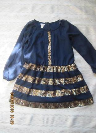Новогодний наряд!нарядное платье для девочки, расшитое паетками всего за 99 грн!