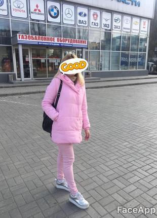 Новая куртка зефирка