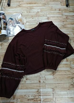 Укороченный свитер с обь емными рукавами