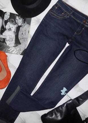 Базовые синие  джинсы..скинни