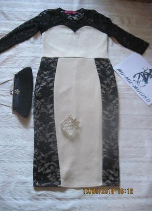 Новогодний наряд!классическое бежевое платье с черными  вставками всего за 199 грн. boohoo