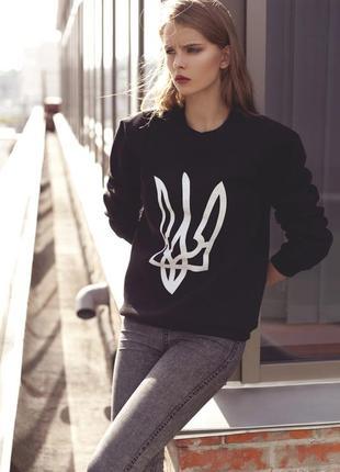 Теплый зимний свитшот с тризубом украинского бренда x'u