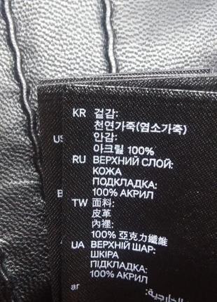 Мужские кожаные перчатки h&m. премиум качество.4 фото