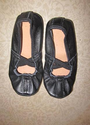 Танцевальная обувь (балетки) с усиленными вставками