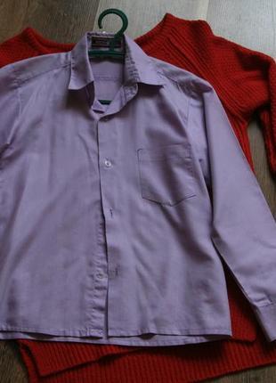 Рубашка школьная 7 лет