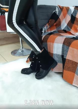 Ботинки женские натуральная замша,кожа