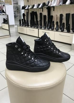 Зимние стёганые ботинки/сникерсы чёрные размер 36-40