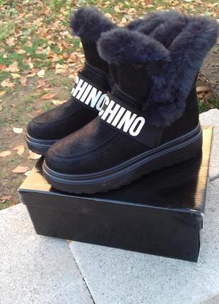 Зимние угги на толстой подошве, ботинки женские