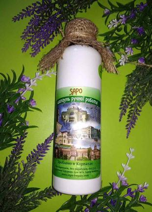 Органический шампунь для волос, 200 мл