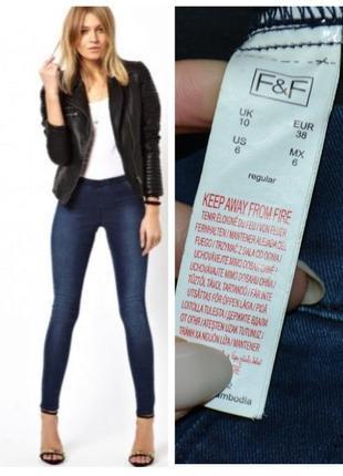 Стильные скинни джинсы джеггинсы с высокой талией посадкой