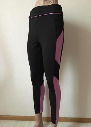 Красивые, стильные лосины, спортивные штаны missguided