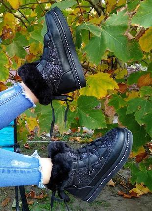 Ботинки луноходы зимние венгрия