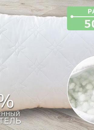 Подушка стеганная на молнии