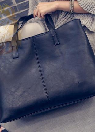 Большая сумка шоппер