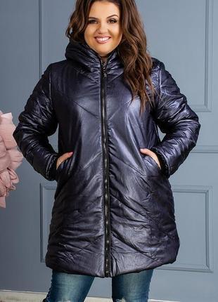 Женская зимняя очень теплая куртка синтепон-250 размеры: 42-44,44-46,48-50,52-54