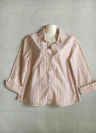 Белая хлопковая блуза в желтую и лиловую полоску