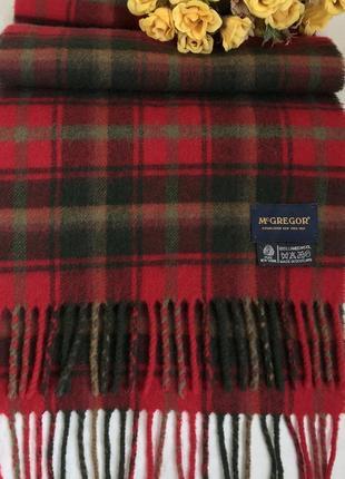 Брендовый ♥️👑♥️ шерстяной шарф из шерсти mcgregor, шотландия, 145х30.