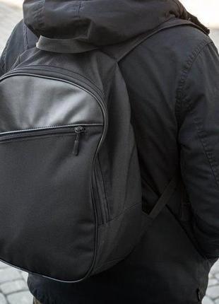 Уличный рюкзак mod.zip