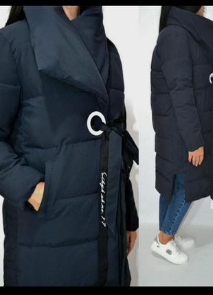 Пуховик одеяло, био-пух, размер l/xl  зима , производитель китай