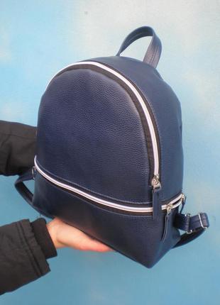 Синий рюкзак ручной работы