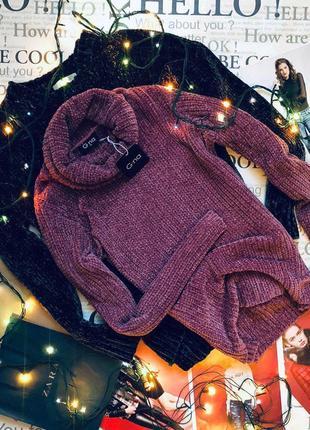 Шикарный новый плюшевый свитер