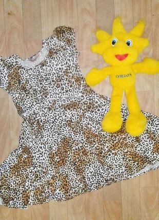 Летнее леопардовое платьице