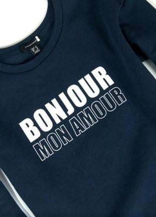 Теплый свитшот кофта с надписью bonjour mon amour от atmosphere